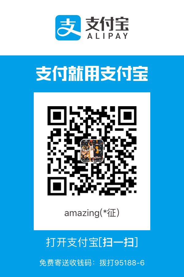 ama2in9 Alipay